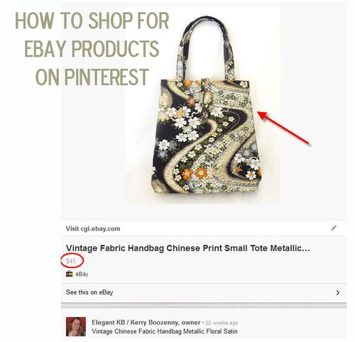 Shop_eBay_from_Pinterest_Handbag_pin_example_Text